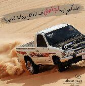 مطلوووب هلي 97 في الرياض الحد على الفحص