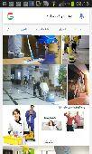 شركة فخامة الرياض للنظافه العامه 0561974589
