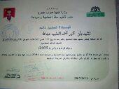 محاسبه سوداني