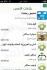 تطبيق يكشف مواقع ساهر عبر الجوال