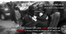 فيديو شاهد لص يسرق سيارة اثناء مطاردته من قبل الشرطة