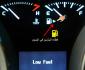 بالصور طريقة معرفة مكان غطاء البنزين في اليمين أو في اليسار