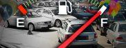 بالصور 10 سيارات هي الاقل استهلاك لبنزين والديزل والقاز