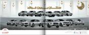 عروض وكالات السيارات في السعودية لرمضان
