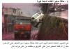 أغرب حوادث الشاحنات في العالم