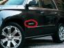كيف يتم فك علامات السيارة