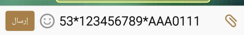 طريقة معرفة عدد ...