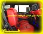 فيوز مخرج شاحن الجوال جيب مرسيدس gl 500 م 2014