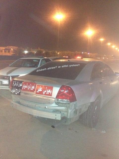 مرور الرياض ينجح المتسببين حادث الفجر والذي توفي 52ab7c37db1d6.jpg