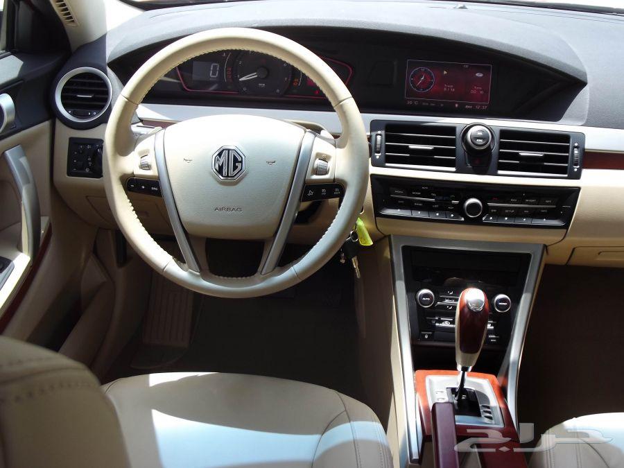 رايكم بسيارة Mg 550