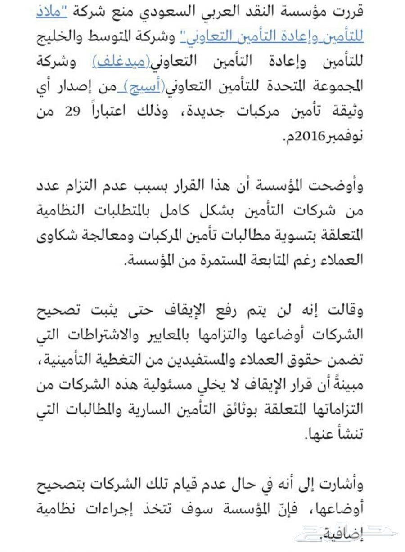 ميد غلف مطالبات - Sahara Blog's