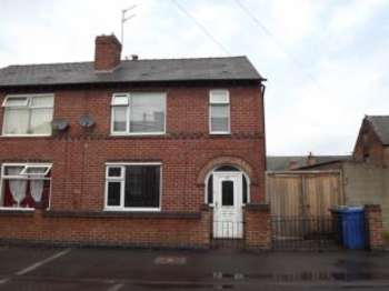 3 Bedrooms Semi Detached House for sale in Randolph Road, Derby, Derbyshire