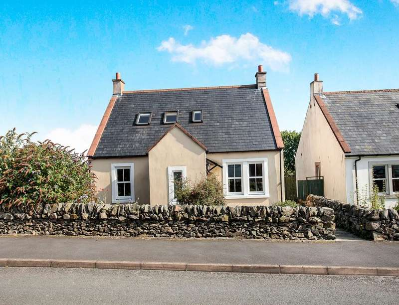 3 Bedrooms Detached House for sale in Bramble Cottage St. David Street, Kirkpatrick Durham, Castle Douglas, DG7