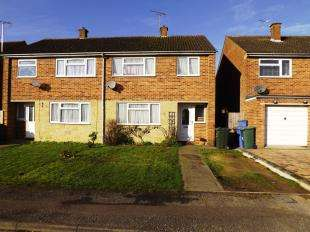 3 Bedrooms Semi Detached House for sale in St. Anne's Close, Bicester, Oxfordshire