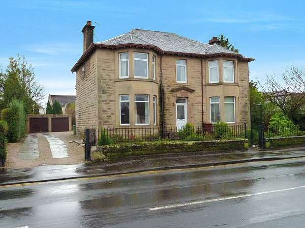 6 Bedrooms Detached House for sale in Balloch Road, Balloch, ALEXANDRIA, West Dunbartonshire