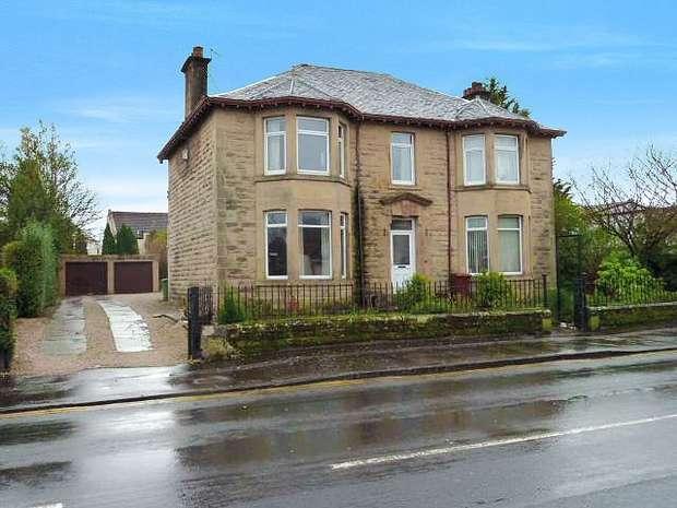 6 Bedrooms Detached House for sale in Balloch Road, Balloch, ALEXANDRIA, West Dunbartonshire