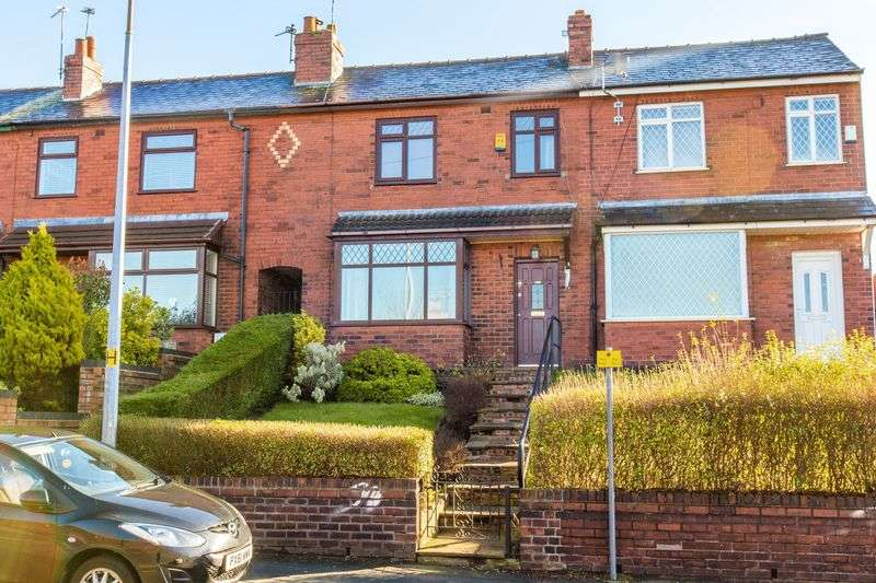 2 Bedrooms Terraced House for sale in Prescott Street, Wigan