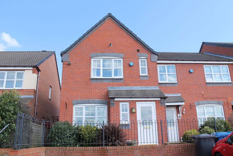 3 Bedrooms End Of Terrace House for sale in Peel Drive, Wilnecote, Tamworth, B77 5FD
