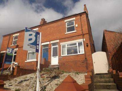 3 Bedrooms End Of Terrace House for sale in Fennant Road, Ponciau, Wrexham, Wrecsam, LL14