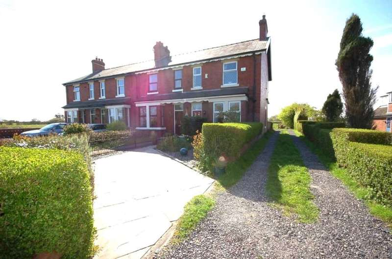 4 Bedrooms End Of Terrace House for sale in Corka Cottages, Lytham Road, Moss Side