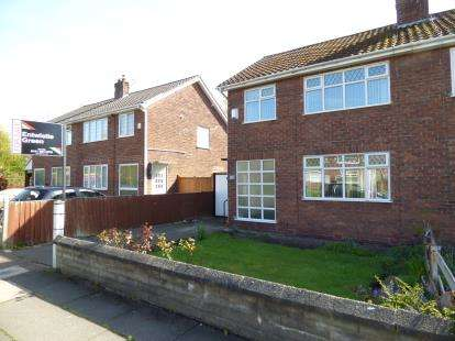 3 Bedrooms Semi Detached House for sale in Nazeby Avenue, Liverpool, Merseyside, L23