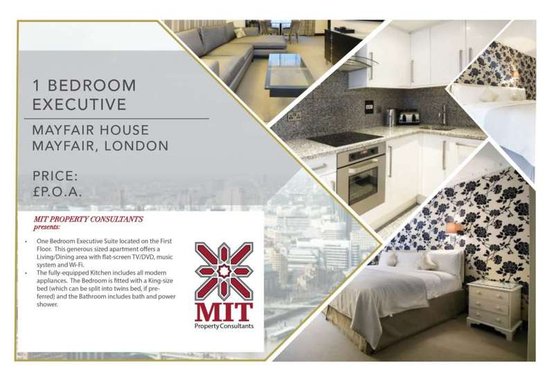 1 Bedroom Serviced Apartments Flat for rent in Mayfair House, Mayfair