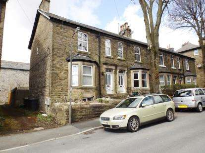 4 Bedrooms End Of Terrace House for sale in Darwin Avenue, Buxton, Derbyshire