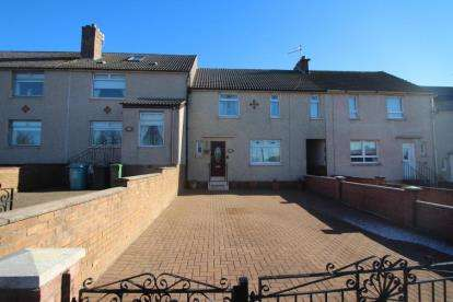 3 Bedrooms Terraced House for sale in Petersburn Road, Petersburn, Airdrie