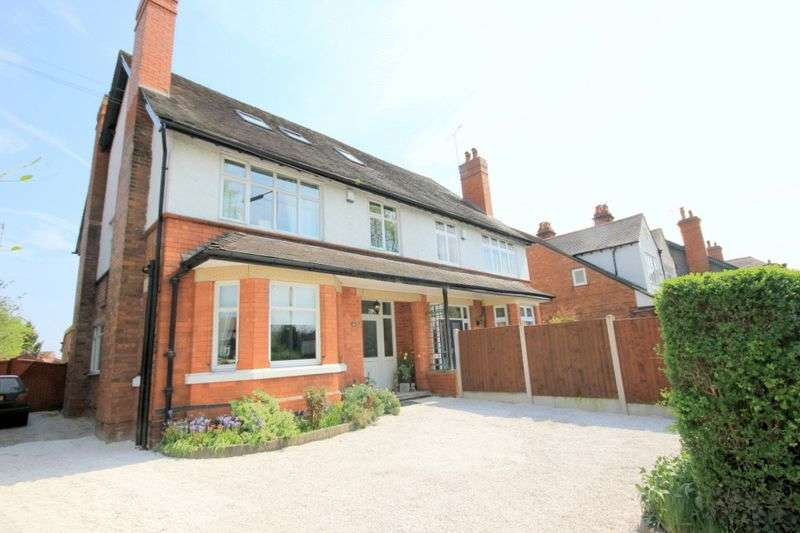4 Bedrooms Semi Detached House for sale in Rising Brook, Stafford