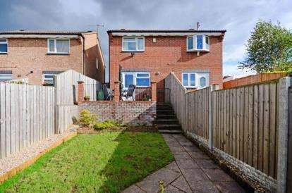 2 Bedrooms Semi Detached House for sale in Swalebank Close, Chesterfield, Derbyshire