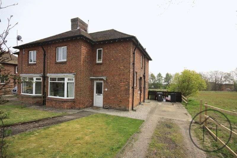 3 Bedrooms Semi Detached House for sale in South Cottages, School Aycliffe, Newton Aycliffe