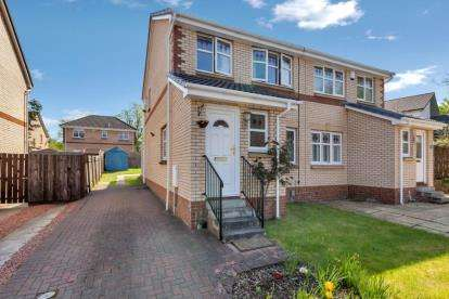 3 Bedrooms Semi Detached House for sale in Meadows Drive, Erskine, Renfrewshire