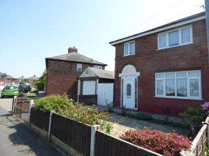 3 Bedrooms Semi Detached House for sale in Haryngton Avenue, Bewsey, Warrington, Cheshire, WA5