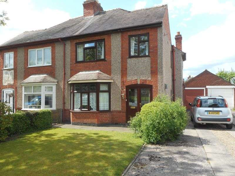 3 Bedrooms Semi Detached House for sale in Gipsy Lane, Nuneaton