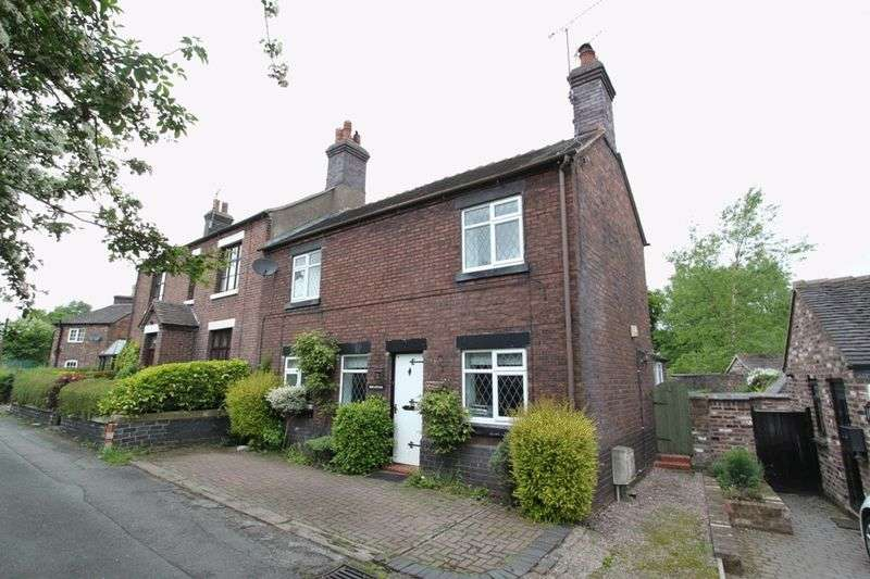 3 Bedrooms Semi Detached House for sale in Moss Lane, Madeley