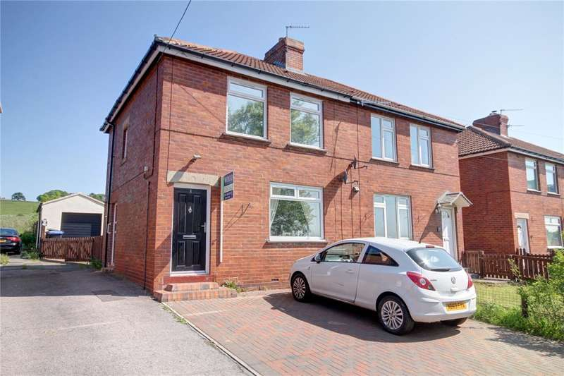 2 Bedrooms Semi Detached House for sale in Deerness View, Ushaw Moor, Durham, DH7