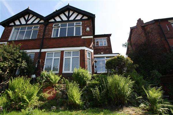 3 Bedrooms Semi Detached House for sale in Moorlane, Salford