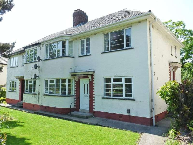 2 Bedrooms Flat for sale in Otley Road, Adel, Leeds LS16 6AL 2 Double Bedroom Ground Floor Flat