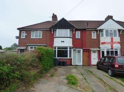 2 Bedrooms Terraced House for sale in Shard End Crescent, Birmingham, West Midlands