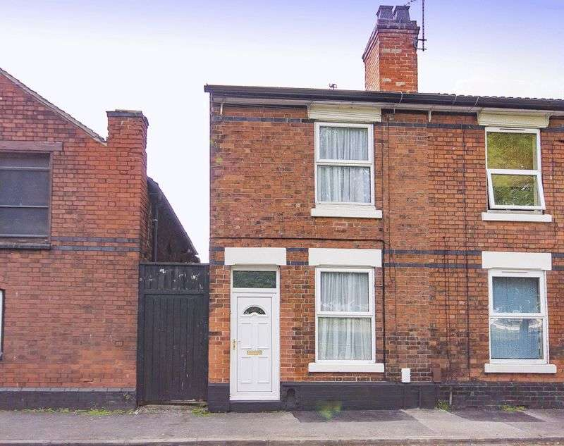 2 Bedrooms House for sale in COTTON LANE, DERBY