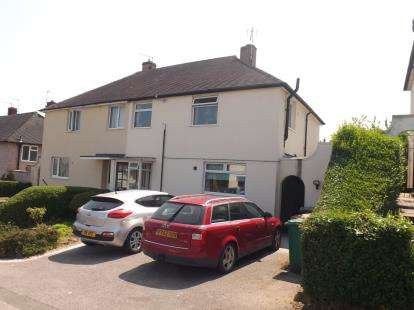 3 Bedrooms Semi Detached House for sale in Brinkhill Crescent, Clifton, Nottingham