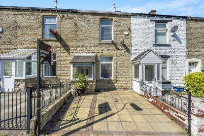 2 Bedrooms Terraced House for sale in Alexandra Street, Clayton Le Moors, Accrington, Lancashire, BB5