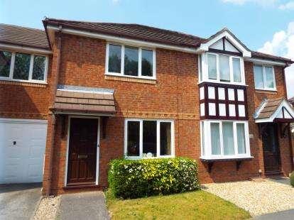 2 Bedrooms Terraced House for sale in Gregory Meadow, Garstang, Preston, PR3