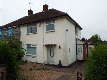 3 Bedrooms Semi Detached House for sale in Tremayne Road, Bilborough, Nottinghamshire