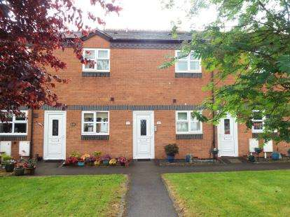 2 Bedrooms Flat for sale in The Court, Portland Road, Toton, Nottingham