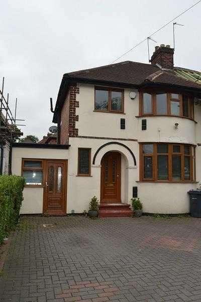 3 Bedrooms Semi Detached House for sale in Slade Road, Erdington, Birmingham