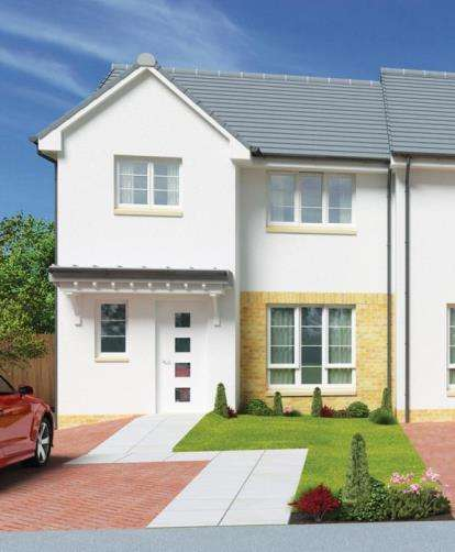 3 Bedrooms End Of Terrace House for sale in Kilsyth, Glasgow