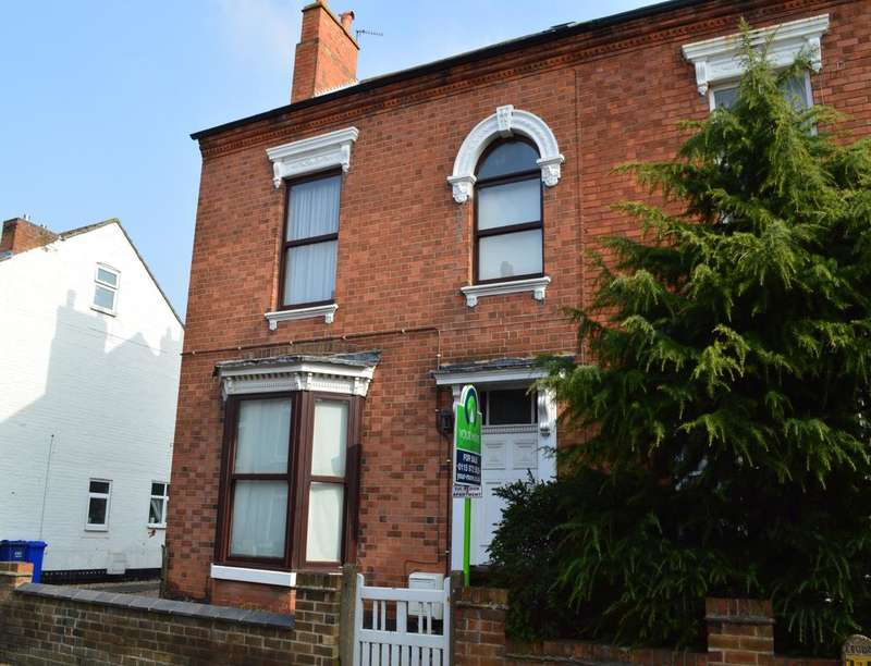 2 Bedrooms Flat for sale in Hey Street, Long Eaton, Nottingham, NG10