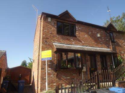 2 Bedrooms Semi Detached House for sale in Gerard Court, Gerard Street, Derby, Derbyshire