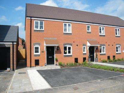 3 Bedrooms Semi Detached House for sale in Tarn Close, Willenhall, West Midlands
